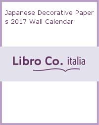 Japanese Decorative Papers 2017 Wall Calendar.