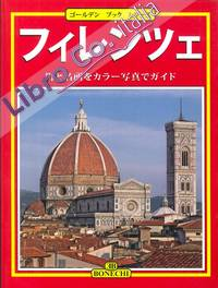 Firenze. [Japanese Ed.]