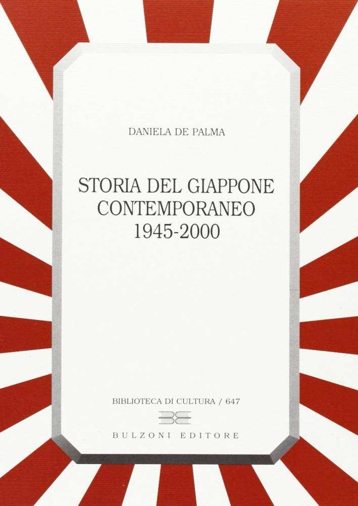 Storia del Giappone contemporaneo 1945-2000.