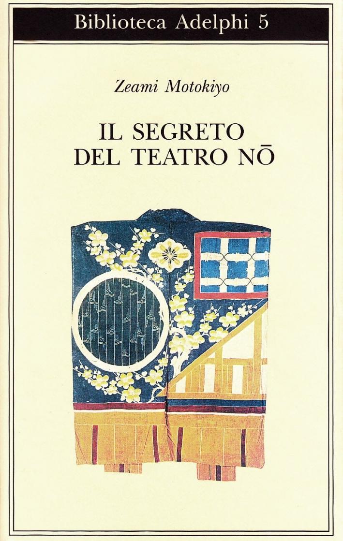 Il segreto del Teatro Nô.