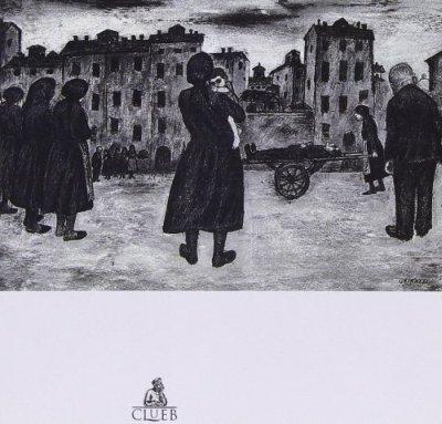 L'ultima notte d'agosto. Il martirio di Giuseppe Barbieri