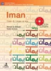 Iman. Corso di lingua araba. Con CD-ROM