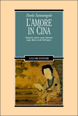 L'amore in Cina. Attraverso alcune opere letterarie negli ultimi secoli dell'Impero.