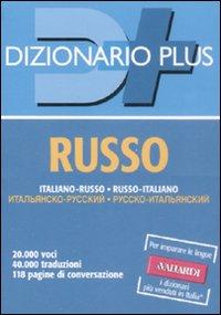 Dizionario Russo. Italiano-Russo. Russo-Italiano.
