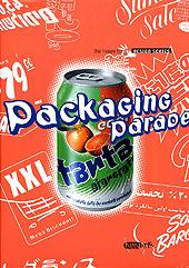 Packaging parade