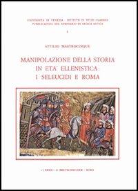 Manipolazione della storia in età ellenistica: i seleucidi e Roma