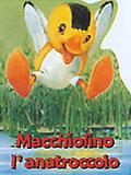 Macchiolino l'anatroccolo