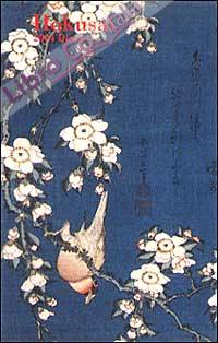 Hokusai. Agenda settimanale 2004 piccola