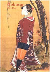 Hokusai. Agenda 2004