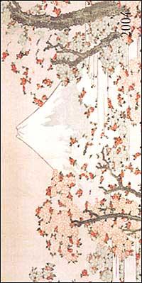Hokusai. Agenda settimanale 2004 orizzontale.
