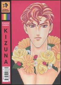 Kizuna. Vol. 5