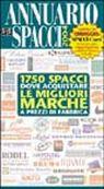 L'annuario degli spacci 2004.