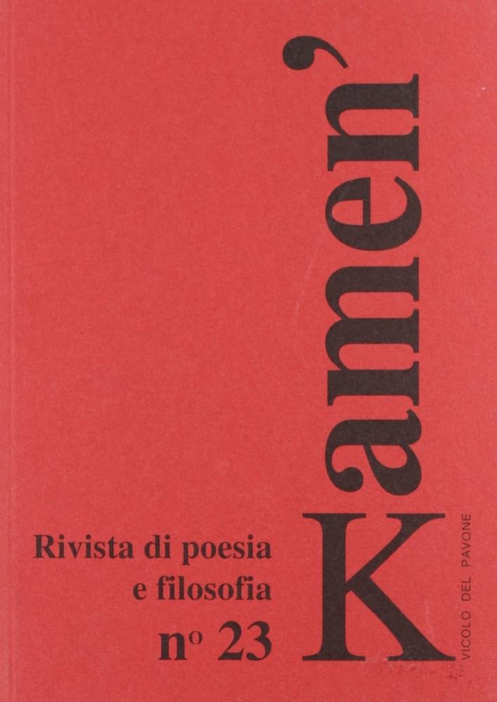 Kamen'. Rivista di Poesia e Filosofia. Vol. 23