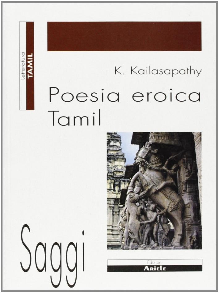 Poesia eroica tamil