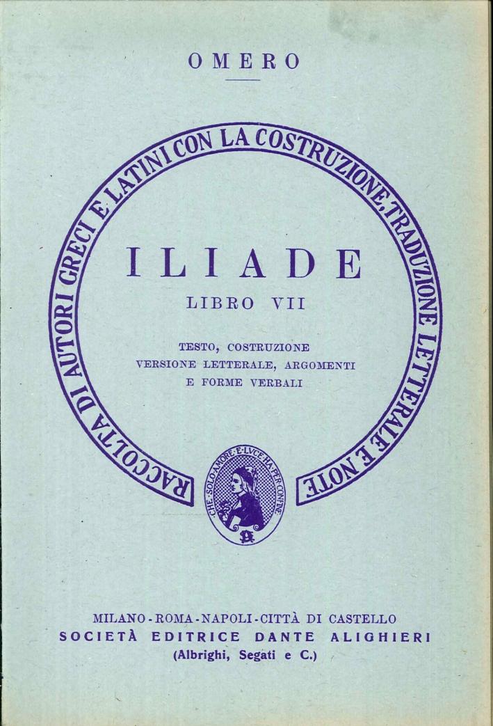Iliade. Libro 7º. Versione interlineare