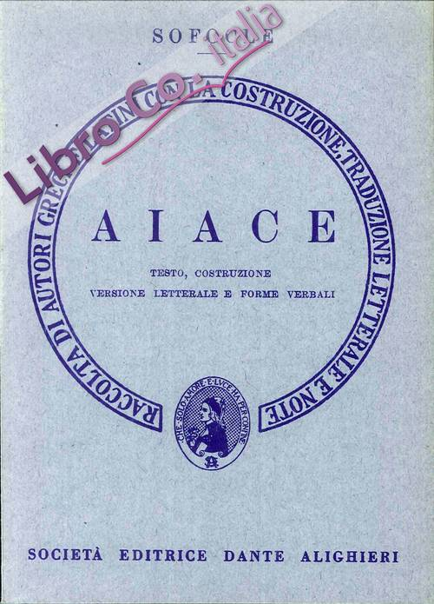 Aiace. Versione interlineare
