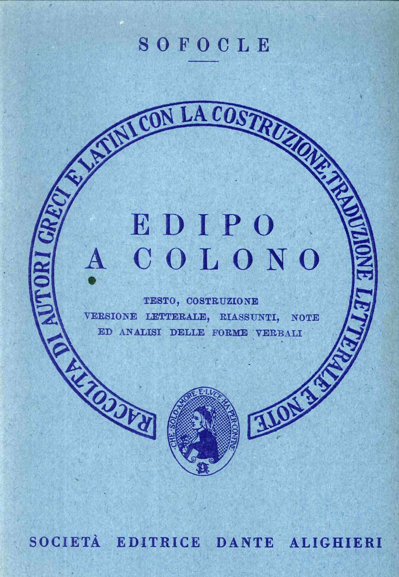 Edipo a Colono. Versione interlineare