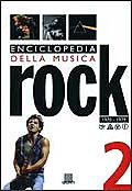Enciclopedia della musica rock (1970-1979)