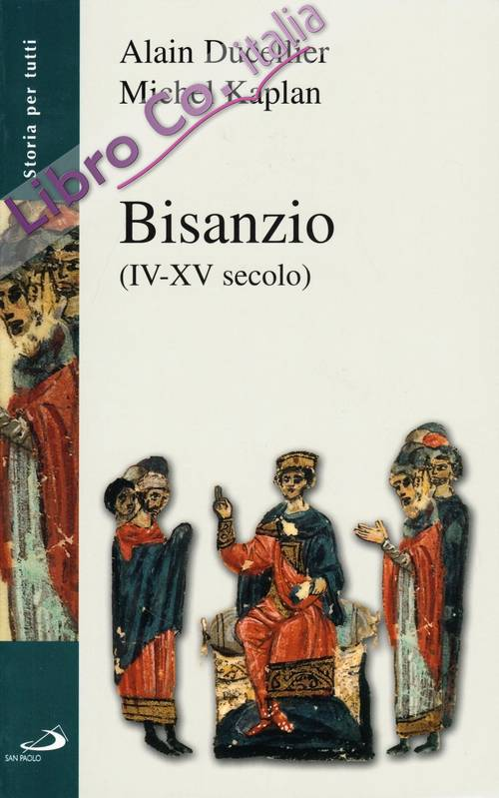 Bisanzio (IV-XV secolo)