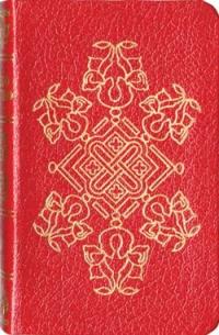 Il Cantico dei cantici. Ediz. illustrata