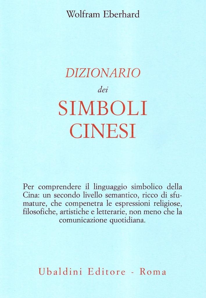 Dizionario dei simboli cinesi.