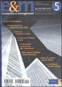Economia & management. Vol. 5