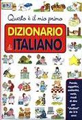 Questo è il mio primo dizionario di italiano.