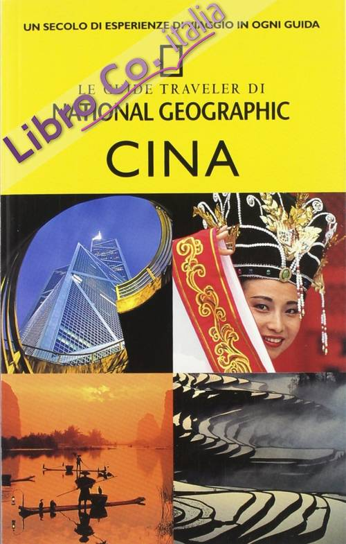 Cina. Ediz. illustrata