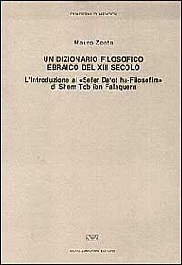Un dizionario filosofico ebraico del XIII secolo. L'introduzione al