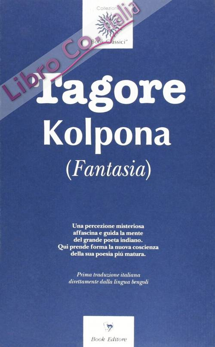 Kolpona (fantasia)