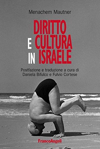 Diritto e cultura in Israele