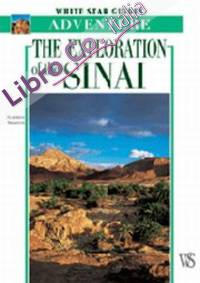 The Exploration of the Sinai