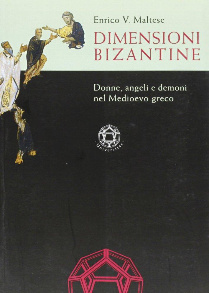 Dimensioni bizantine