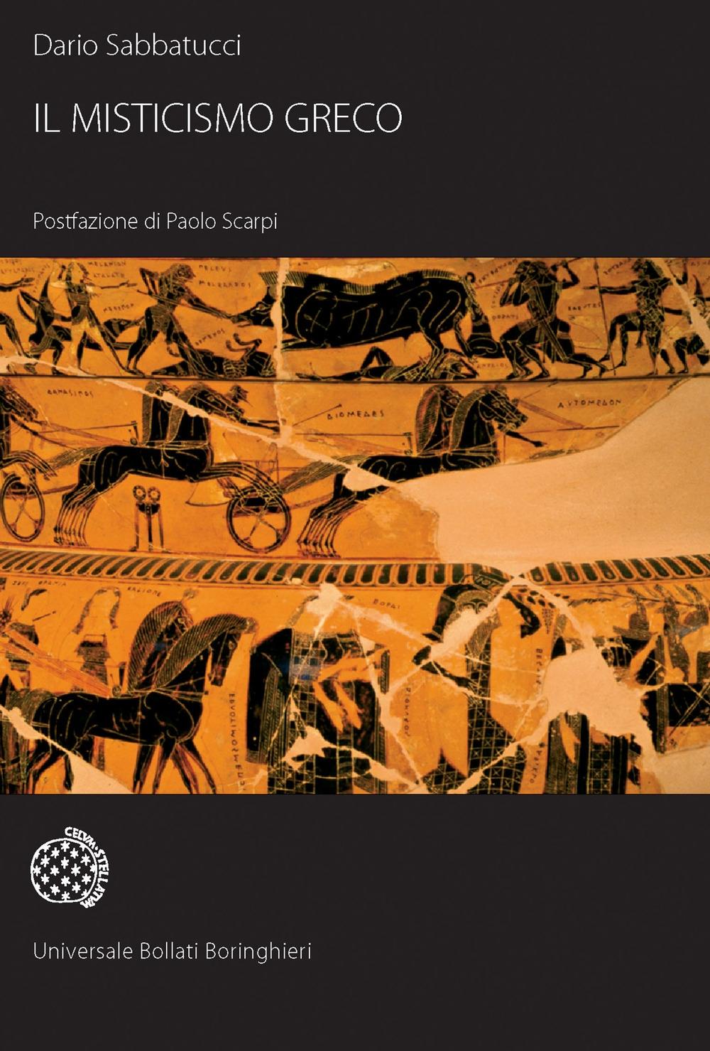 Il misticismo greco