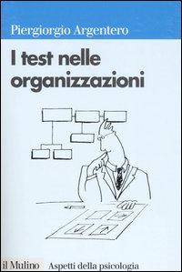 I test nelle organizzazioni