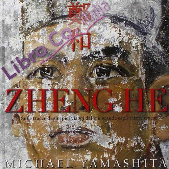 Zheng He.