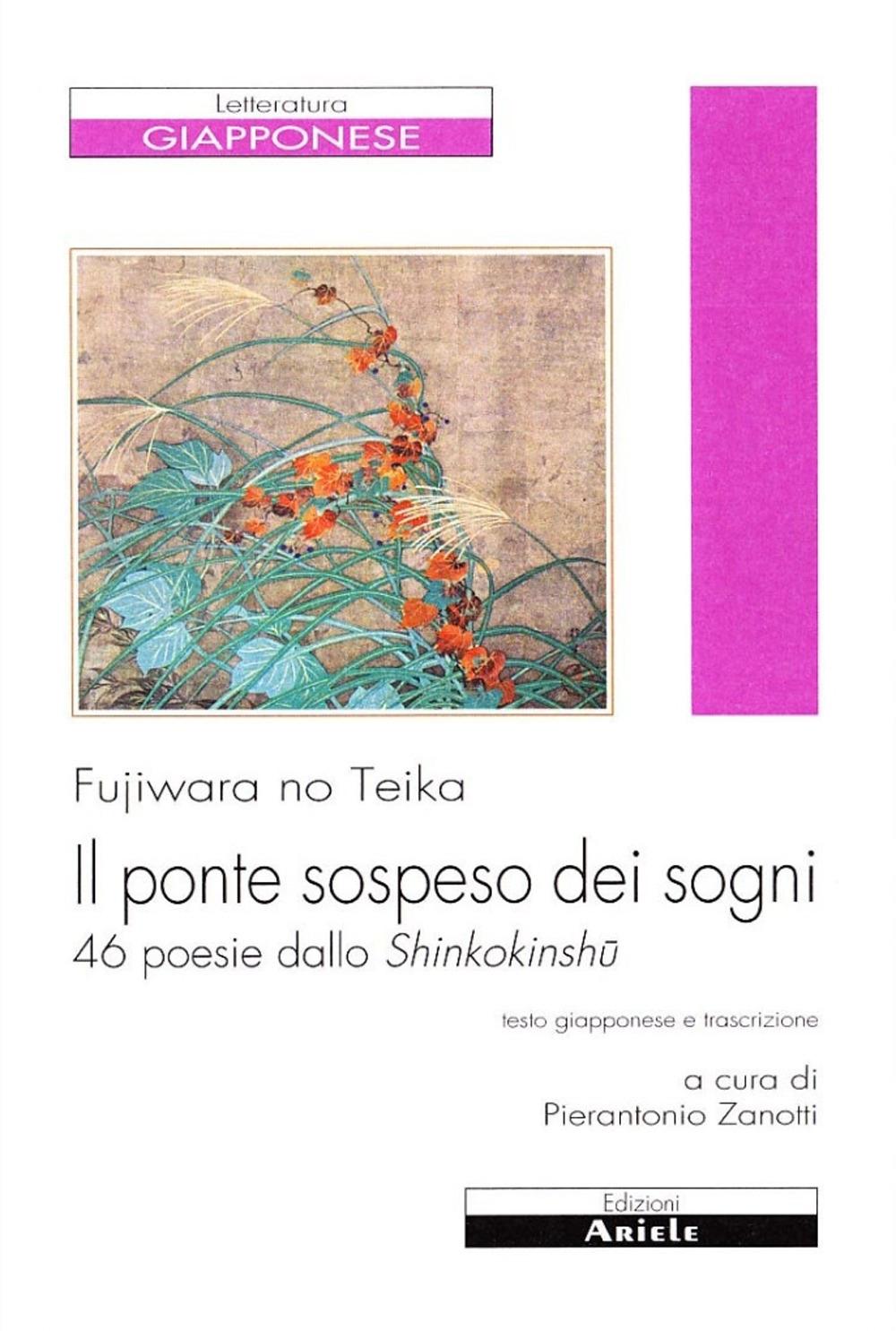 Il ponte sospeso dei sogni. 46 poesie dallo Shinkokinshu