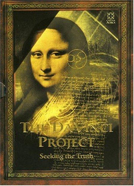 The Da Vinci Project. Cercando la verità. DVD. Con libro e CD Audio. [Edizione Italiana, Tedesca, Spagnola e Francese].
