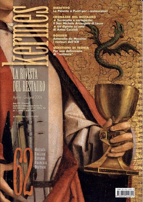Kermes. La rivista del restauro. 62