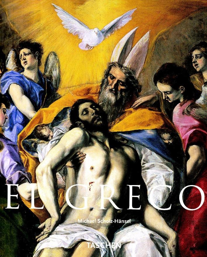 El Greco. [Edizione Italiana]
