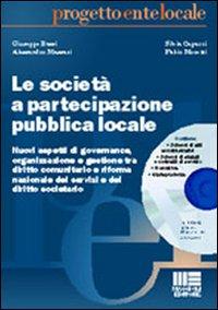 Le società a partecipazione pubblica locale