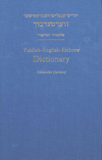 Yiddish-English-Hebrew Dictionary