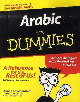 Arabic for Dummies