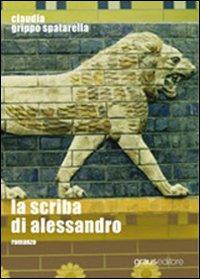 La Scriba di Alessandro