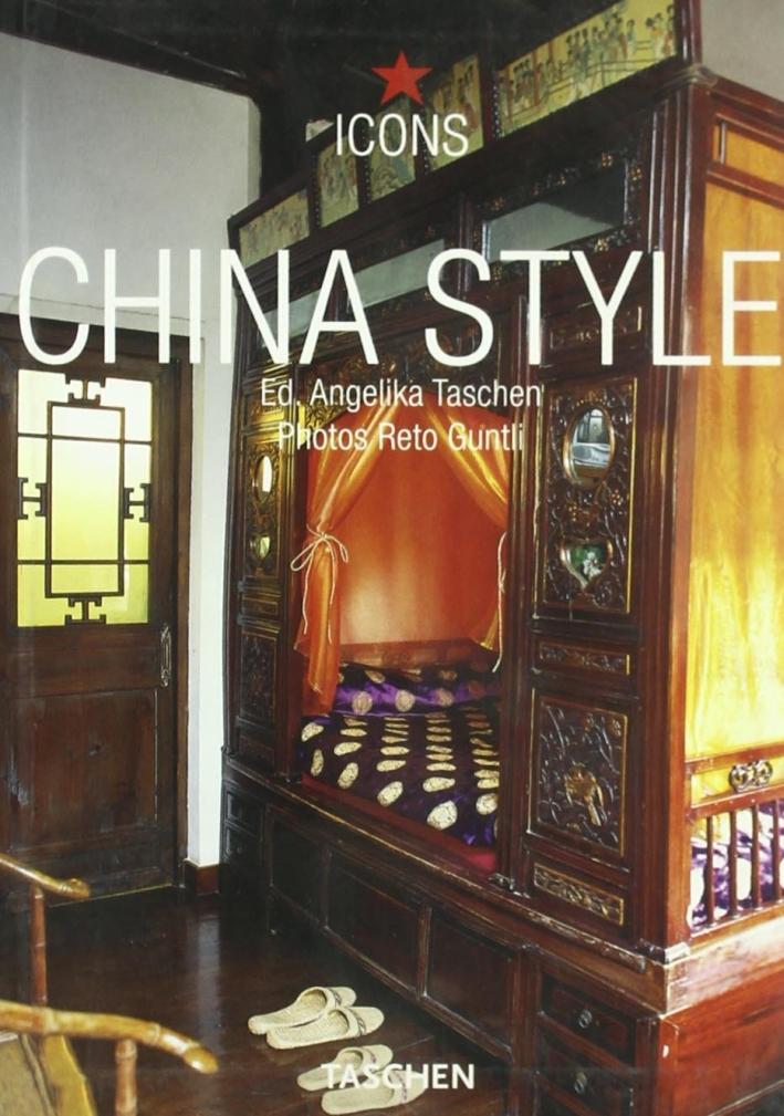 China style. [Edizione Italiana, Spagnola e Portoghese]