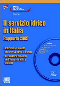 Il servizio idrico in Italia.