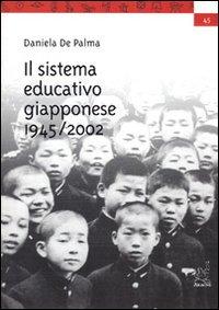 Il sistema educativo giapponese (1945-2002)