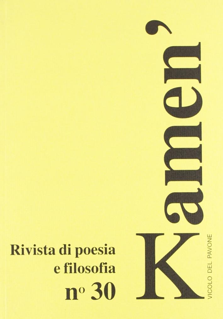 Kamen'. Rivista di poesia e filosofia. Vol. 30