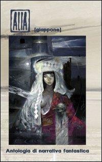 Alia (Giappone). Antologia di narrativa fantastica