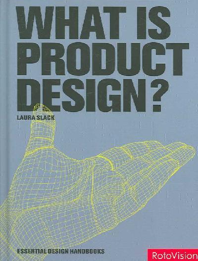 What is product designè